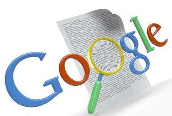 谷歌调整搜索引擎算法打击虚假新闻