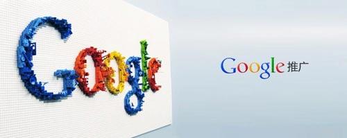 Google Ads广泛匹配修饰符